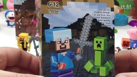 乐高积木 Minecraft 我的世界 积木玩具 小猪佩奇 乔治 搭积木
