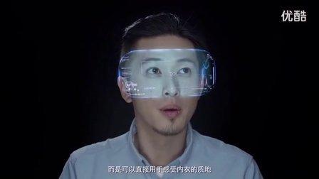 【阿甘推荐】淘宝发布VR购物产品BUY+