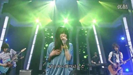 ホタルノヒカリ-生物股长(萤之光)现场版