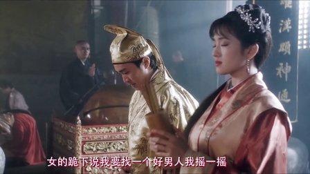 【陆琪来了】《相亲容易相爱难(上)》