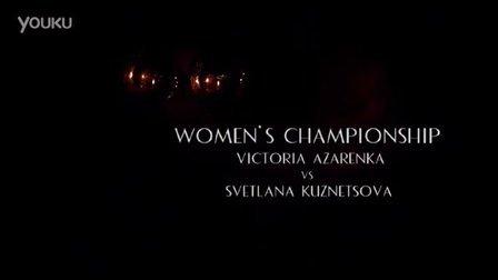 2016迈阿密女单决赛 阿扎伦卡VS库兹涅佐娃 (自制HL)