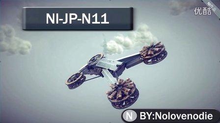 『Besiege』Nl-JP-N11四轴(预告)[Nl作品]