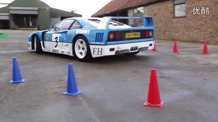 法拉利F40 GT场地漂移秀Ferrari