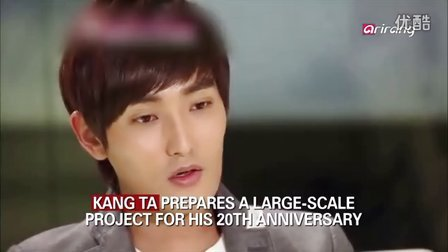 KANG TA(安七炫) PREPARES A LARGE-SCALEPROJECT FOR HIS 20TH ANNIVERSARY