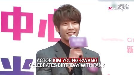 ACTOR KIM YOUNG-KWANG CELEBRATES BIRTHDAY WITH FANS