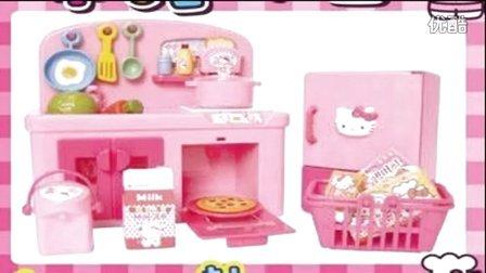 ★神秘儿童厨房玩具★过家家生日蛋糕 水果切切看冰激凌奥特曼过生日