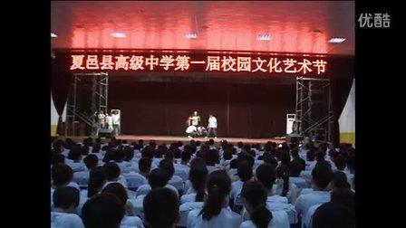 雷子校园街舞 机械舞