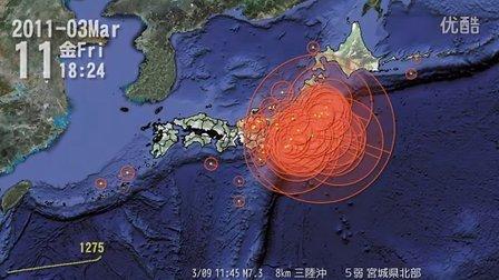 2011年 日本地震 分布図 【主要看3月11日本9级大地震】 Steve_TG