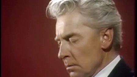 卡拉扬指挥柏辽兹《幻想交响曲》
