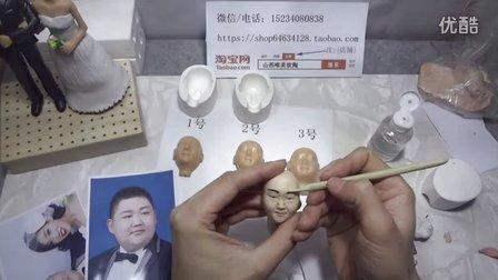 软陶泥,面塑,彩泥,超轻粘土真人人偶/公仔头部视频制作教程(2)