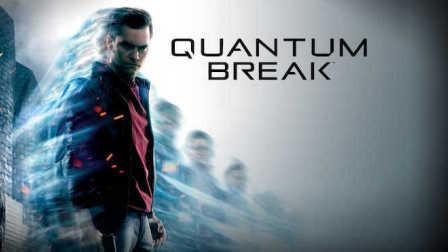 量子破碎【1】中文版流程攻略(XboxOne)