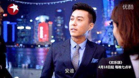 """东方卫视《欢乐颂》片花之""""五美""""情感篇"""