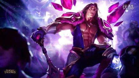LOL宝石骑士塔里克重做新皮肤:紫水晶意志特效展示