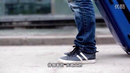 宜昌市机电工程学校 第一部 微电影《平凡之路》之奋斗的青春最美丽