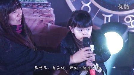 营口论坛2012大联欢——咿咿公主唱童歌