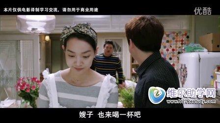 韩国电影同步精准译制作品片段
