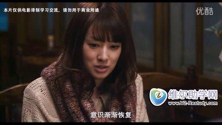 日本电影同步精准译制作品片段