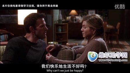 英文电影同步精准译制作品片段1