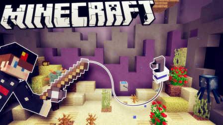 【纸鱼】Minecraft我的世界-钓鱼 Gone Fishin