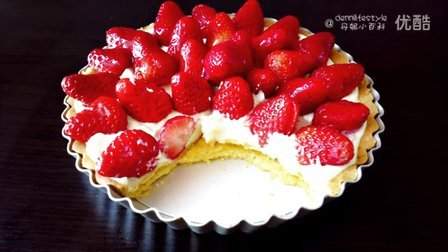 草莓乳酪塔APRIL STRAWBERRY TART