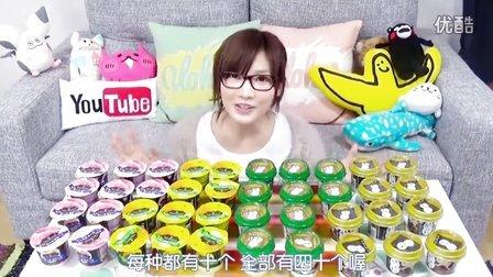 【木下大胃王】水果甜点_和风牛奶甜点×40个 4.2公斤!