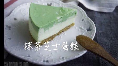 美食六频道 2016 抹茶芝士蛋糕 17