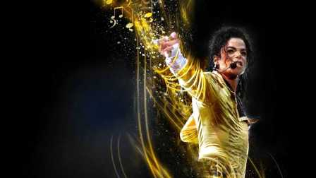 迈克尔杰克逊歌曲欣赏