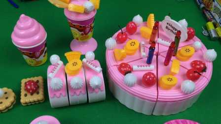 玩具SHOW 2016 玩具拆封试玩 生日蛋糕 蛋糕切切看 切蛋糕 过家家玩具 过家家玩具拆封试玩