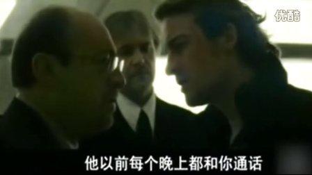 译制片《决战帝国》高清