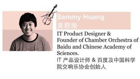 古典乐二重奏表演sammy@TEDxFuxingPark