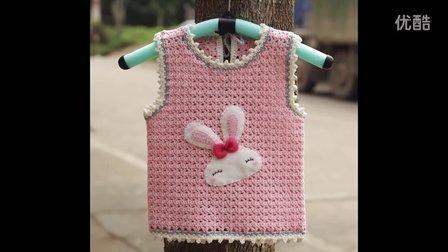 【artmay手工】第60集 钩针编织卡通造型宝宝婴儿反穿背心之织背心的背面上半部分