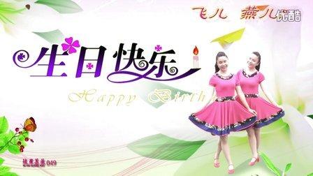 安江燕儿广场舞:姐妹花