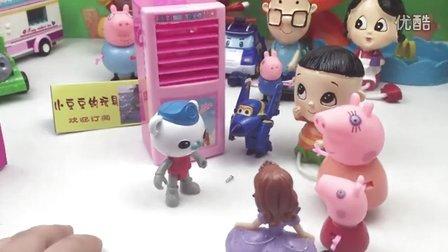 迷你家电烹饪 过家家玩具拆箱 粉红猪小妹 小公主苏菲亚 大头儿子 巧虎 超级飞侠 海底小纵队