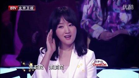 《音乐大师课》第2季-160326:杨钰莹携学生演绎刘若英经典