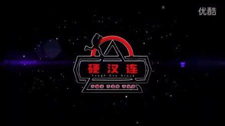 2015.10.31-11.01硬汉连-云蒙山-云蒙峡-重装穿越