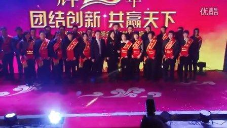 2016北京奥康达体育用品有限公司年会(一)