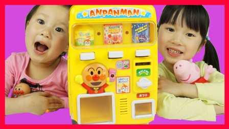 姐妹美食与玩具 2016 面包超人日本自动售货机玩具 日本自动售货机玩具