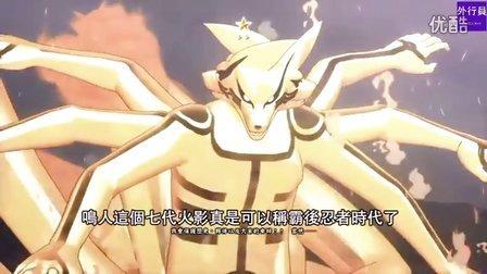 火影忍者實力排行榜前十名 NARUTO TOP10