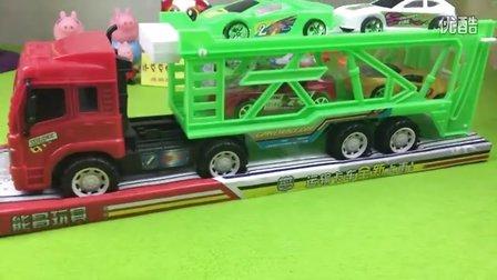 汽车总动员 运输卡车玩具 拆箱试玩 小猪佩奇 大头儿子 超级飞侠
