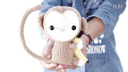 【娟娟编织】194集猴年猴宝宝玩偶第一集零基础编织视频教程毛线编织步骤
