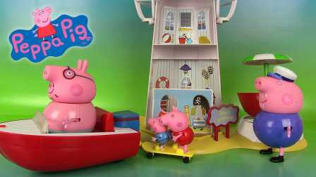 ♥♥PEPPA PIG♥♥ 燈塔粉红猪小妹喬治爺爺豬玩具水船 - Peppa Pig Lighthouse, Geroge Pig Grandpapa Pig!