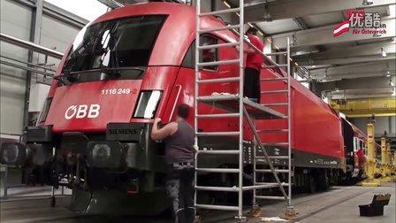 奥地利Railjet高速列车快速更换涂装全过程
