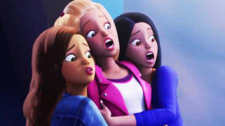 芭比公主动画片大全中文版 芭比宝贝上学校 芭比娃娃动画片芭比之梦想豪宅芭比之公主学校芭比美人鱼公主小公主苏菲亚小马宝莉冰雪奇缘白雪公主迪尼斯公主动画巴拉拉小魔仙