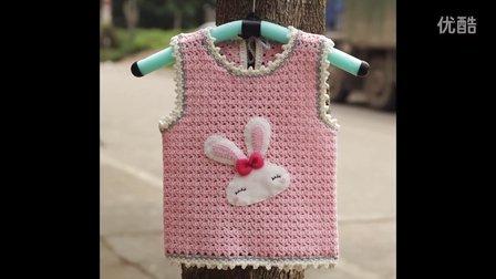 【artmay手工】第63集 钩针编织卡通造型宝宝婴儿反穿背心之卡通兔子的制作