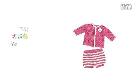 [巧织馆]零基础毛线编织教学156期:亲亲宝贝套装裤子(改)编织图案07月13日更新