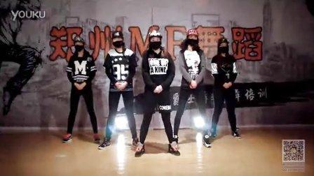 郑州MF爵士舞 Zutter舞蹈教学 Bigbang组合