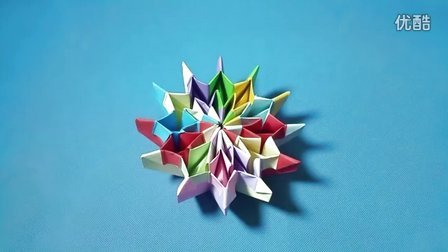 折纸王子大全 中级折纸 折纸王子教你炫彩烟花(二)