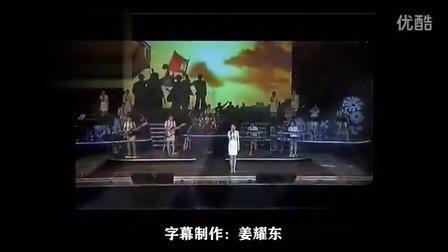 朝鲜牡丹峰乐团《飞去吧,我那思念的心啊》朴美京演唱