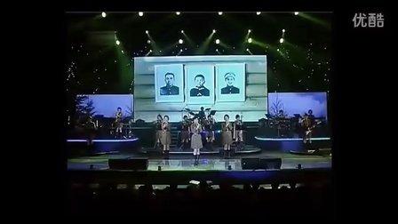 朝鲜牡丹峰乐团《天下第一家庭》朴美京、金雪美、郑水香演唱