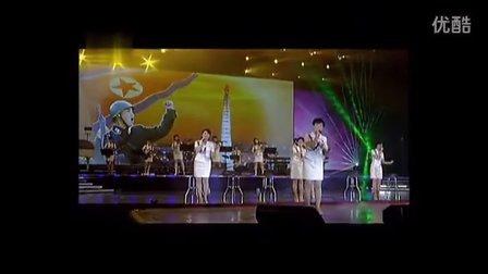 朝鲜牡丹峰乐团《军歌连曲:我保卫的祖国等4首》